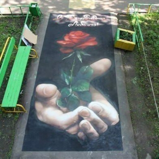 Поздравление на асфальте роза